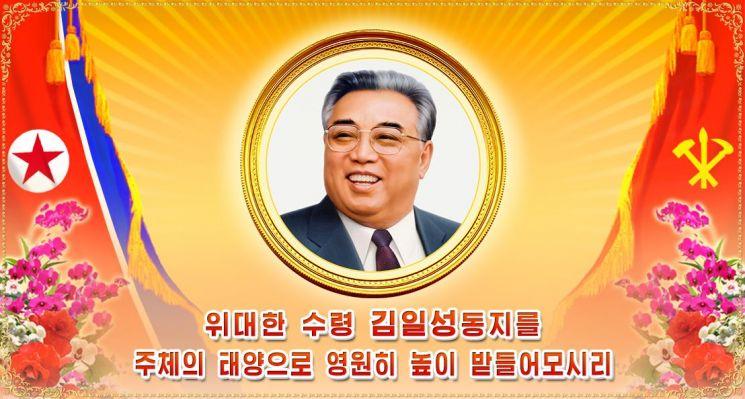 한·미·일 이간책…北김일성 '갓끈 전술' 현실화