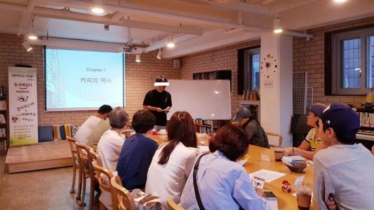 지난 5일 서울 후암동의 '문화카페 길'에서 김재범(가명)씨가 주민에게 커피 강의를 하고 있다. 김씨는 여느 바리스타에 뒤지지 않는 실력을 갖춘 것으로 평가받는다. 사진제공=서울시