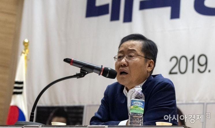 홍준표 전 자유한국당 대표가 10일 국회에서 대학생 리더십 아카데미에서 강연을 하고 있다./윤동주 기자 doso7@
