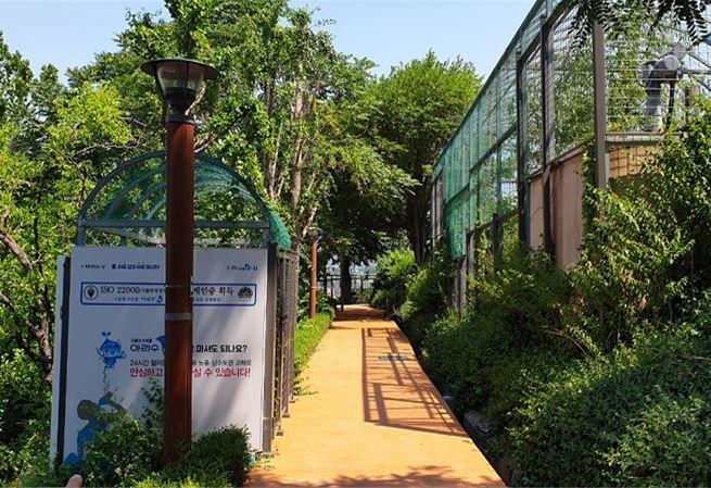 마포구 만리배수지공원 정비