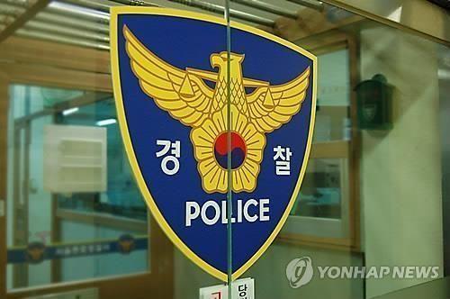 인천 한 노래주점에서 지난달 21일 40대 남성이 실종돼 경찰이 수사에 착수했다. [이미지출처=연합뉴스]