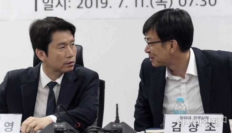 [포토] 대화 나누는 이인영·김상조