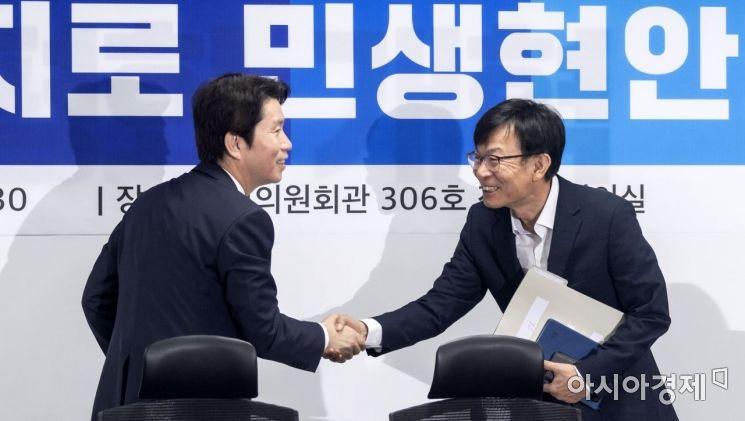 [포토] 인사 나누는 김상조·이인영
