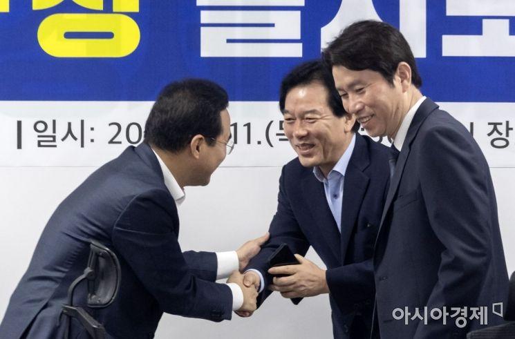 [포토] 민생현안 점검 당·정·청 회동