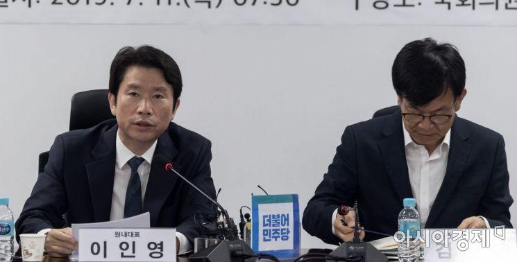 [포토] 발언하는 이인영 원내대표