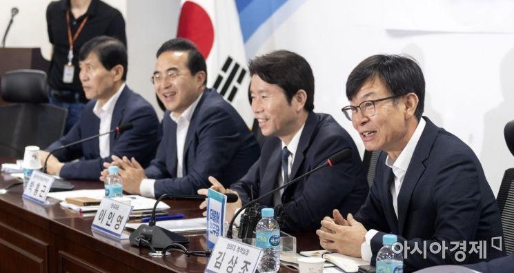 [포토] 발언하는 김상조 실장