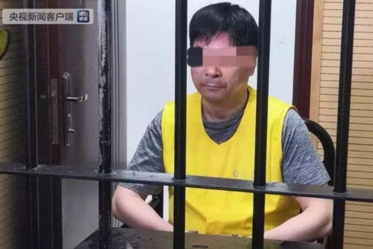 아동 성추행으로 구금된 中 부동산 재벌…언론 공개로 망신