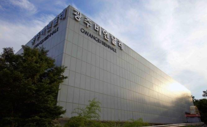광주비엔날레 사무처장,  22일부터 5일간 공모
