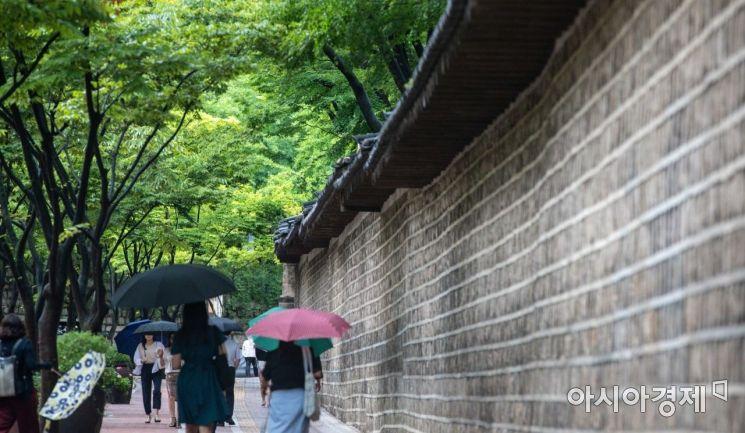 [포토]비 내리는 서울