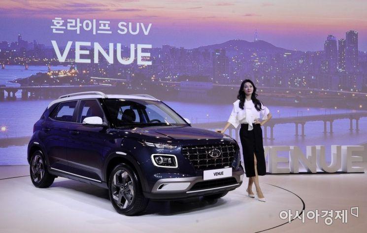 [포토] 현대 엔트리 SUV 베뉴 출시