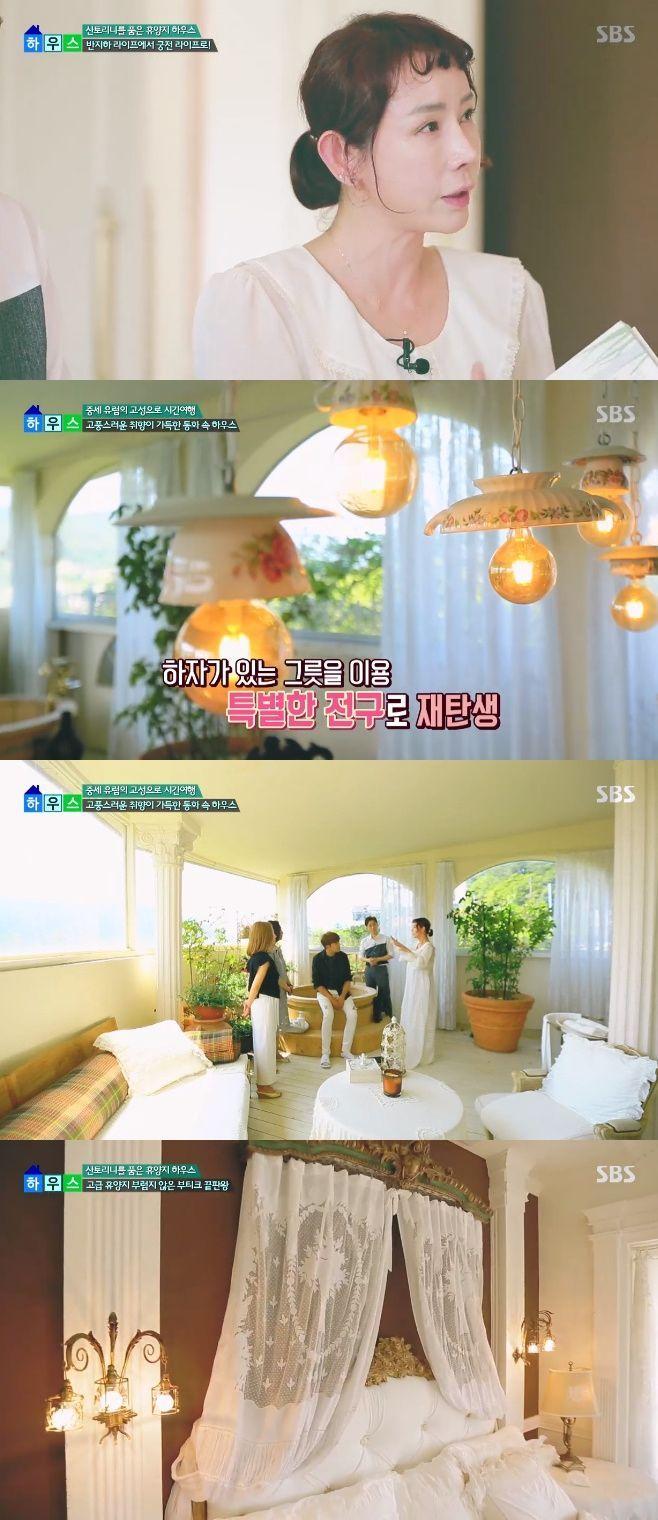 인테리어 및 패션으로 유명한 SNS 스타 레이나가 11일 방송된 SBS '좋은아침'에 출연해 중세 유럽풍으로 꾸민 집을 공개했다/사진=SBS '좋은아침' 화면 캡처