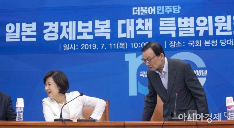 [포토] 민주당, 일본경제보복대책특위