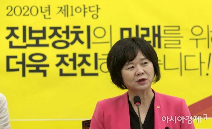 [포토] 이정미 대표, 마지막 기자회견