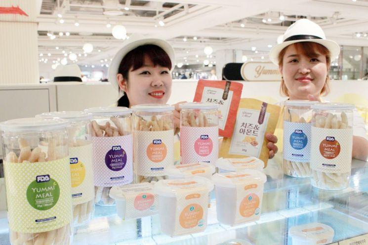 광주신세계, 프리미엄 수제 이유식 브랜드 '얌이밀' 오픈