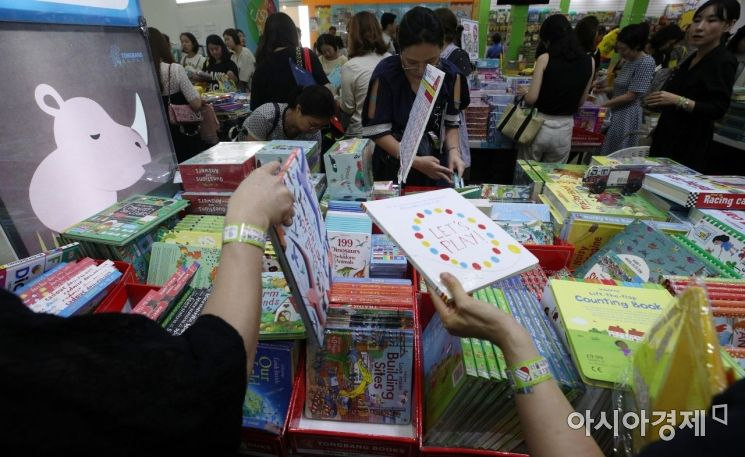 [포토] 인기 많은 영어책