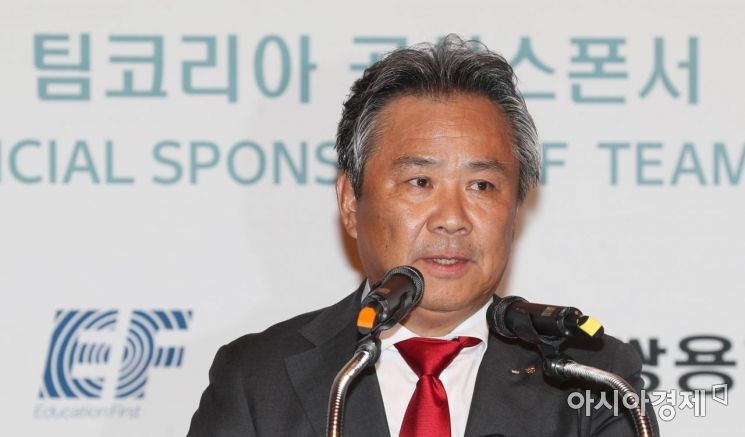 [포토]개회사하는 이기흥