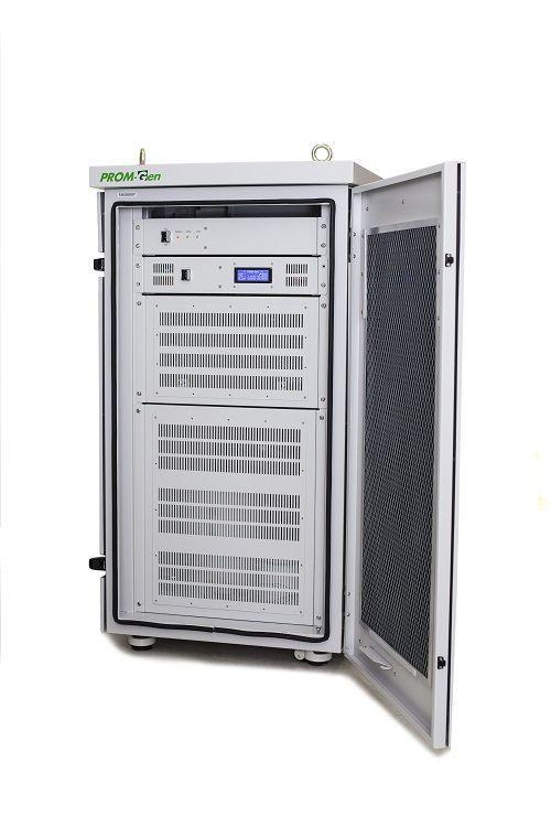 가온셀의 친환경 DMFC 시스템 (PROM-GEN DM700)