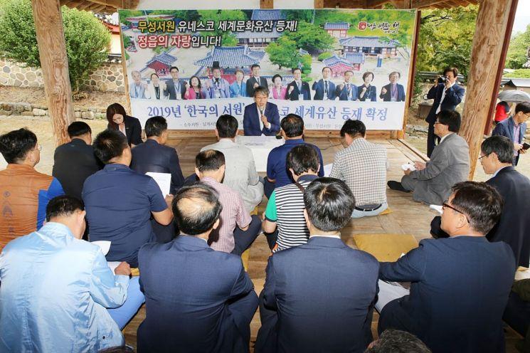 """유진섭 정읍시장 """"무성서원 명소화로 시민 자긍심 높이겠다"""""""