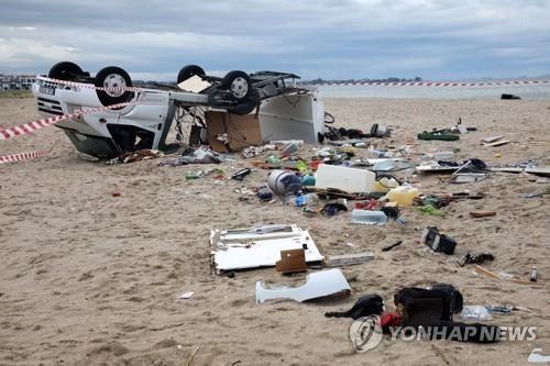 사진=EPA연합뉴스