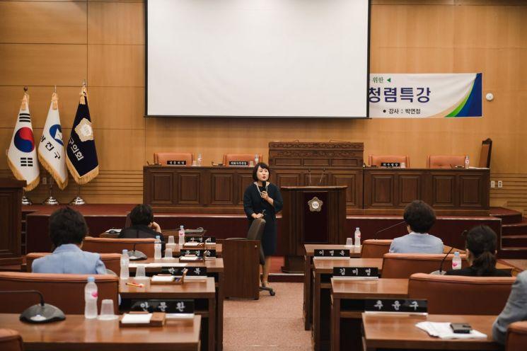 광진구의회, 의원 및 직원 대상 청렴특강