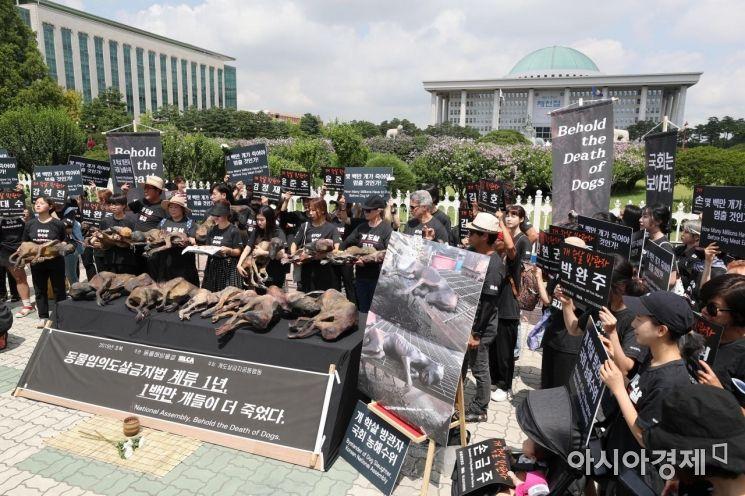 [포토]국회 앞 동물 임의도살 금지 촉구