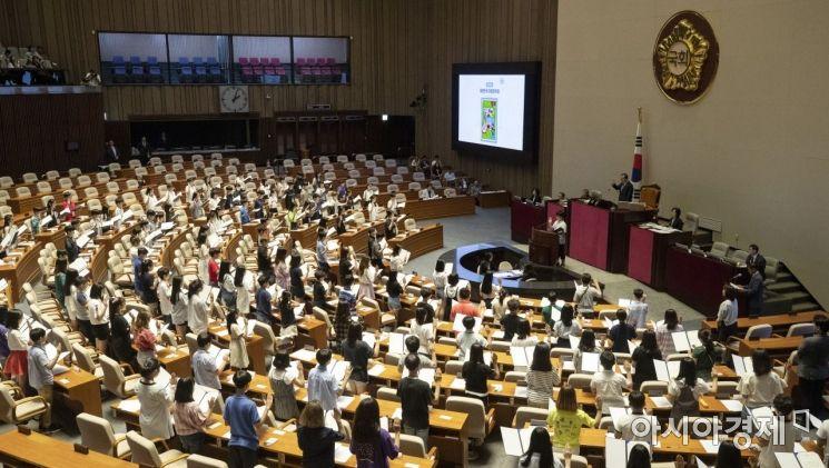 [포토] '오늘은 어린이가 국회 주인공'
