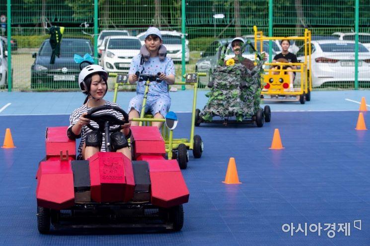 [포토]학생들 개성 돋보이는 전기차