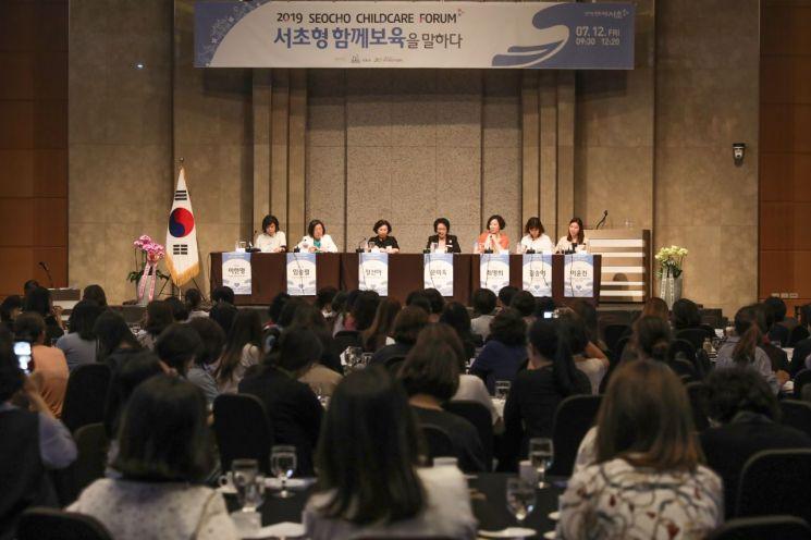 """조은희 서초구청장 """"서초형 보육시스템으로 보육정책 업그레이드"""""""