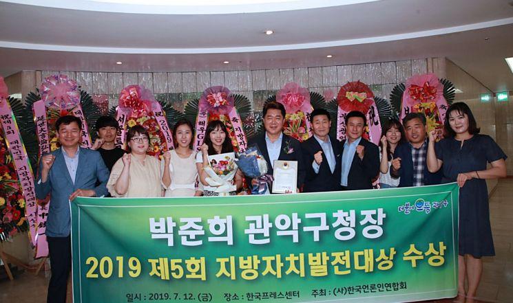 박준희 관악구청장 '지방자치발전 행정혁신 특별대상' 수상