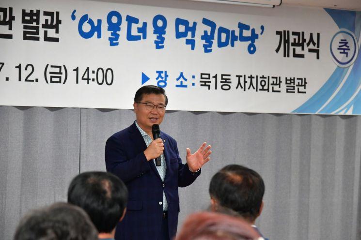 중랑구 묵1동 우리동네 건강·소통마당 '어울더울 먹골마당' 개관