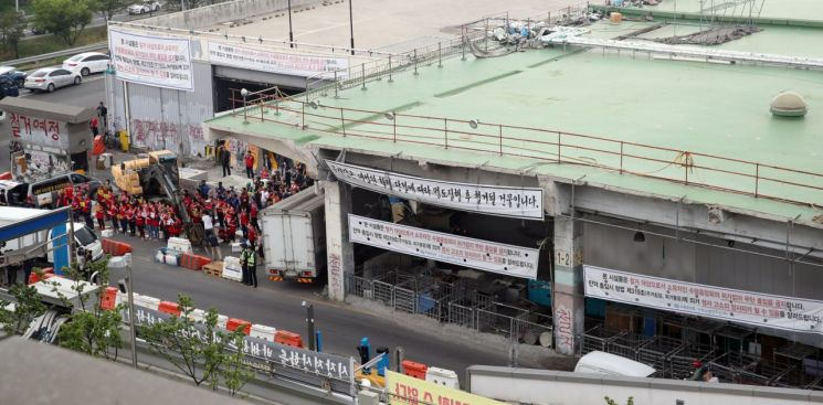 구 노량진수산시장. [이미지출처=연합뉴스]
