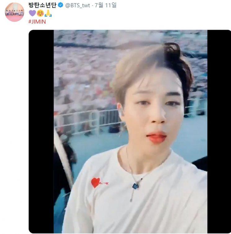 방탄소년단 지민 / 사진 = 방탄소년단 트위터