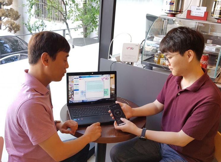 """LGU+ """"지하주차장·소형건물도 5G 잡힌다"""""""