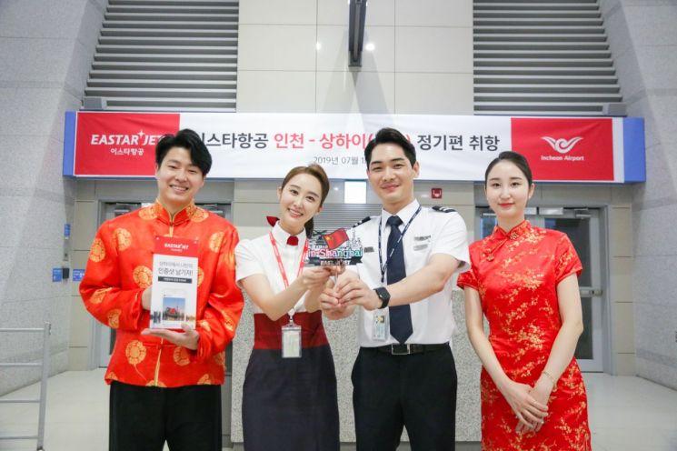 이스타항공, 인천~상하이 정기편 첫 운항…국적 LCC 최초