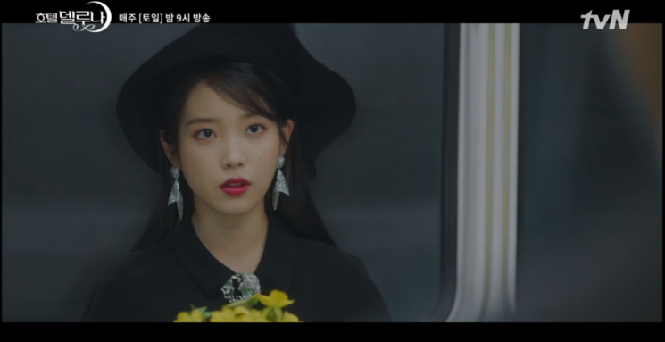 '호텔 델루나'의 주연 배우 이지은 / 사진 = tvN 캡처