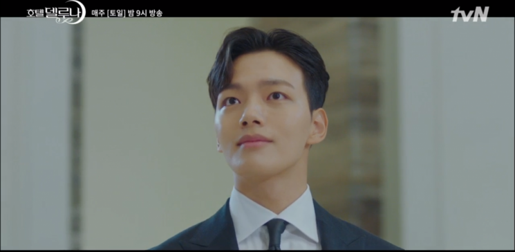 '호텔 델루나'의 주연 배우 여진구 / 사진 = tvN 캡처