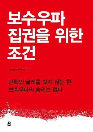 [신간 안내] <왕초보 유튜브 부업왕> 외