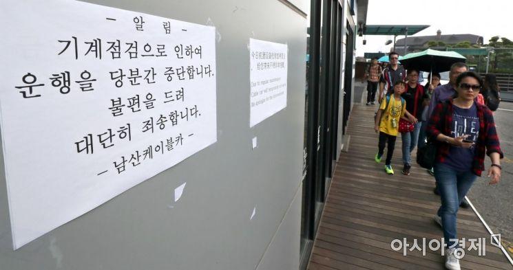 [포토] 발길 되돌리는 외국인 관광객들