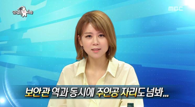 '라디오스타'에 출연한 손정은 아나운서 / 사진 = MBC 캡처