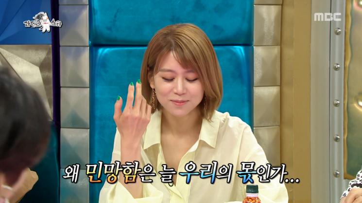 '라디오스타'에 출연해 자신의 연기를 선보인 손정은 아나운서 / 사진 = MBC 캡처