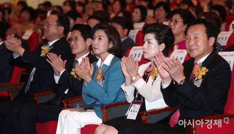 [포토] 대한간호조무사협회 창립 46주년 기념식 참석한 여야 의원들