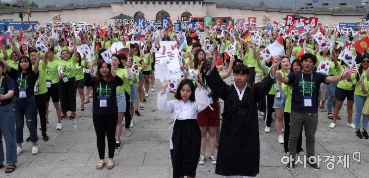 [포토] 만세삼창 외치는 재외동포 대학생들
