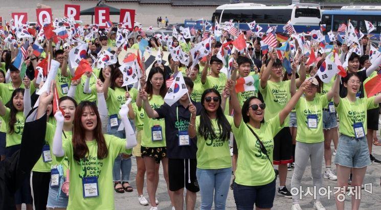[포토] 만세 삼창 외치는 재외동포 대학생들