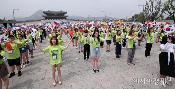[포토] 재외동포 대학생들의 만세 삼창 퍼포먼스