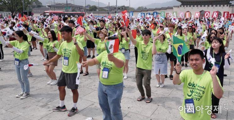 [포토] 재외동포 대학생들의 임시정부 수립 100주년 플래시몹