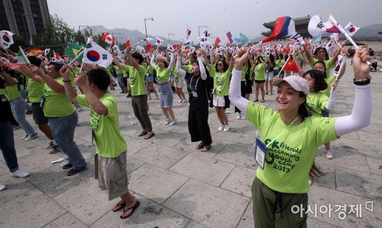 [포토] 재외동포 대학생들의 만세 삼창
