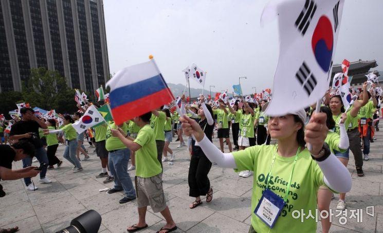 [포토] 재외동포 대학생들의 플래시몹