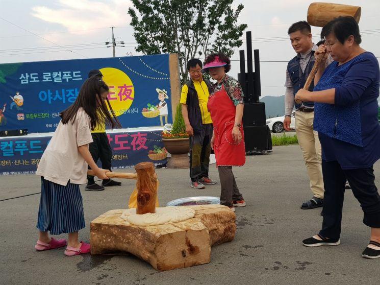 광주 광산구 '삼도 야시장' 성료