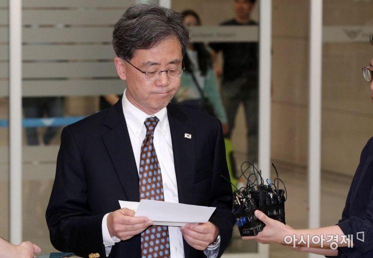 [포토] 방미 일정 마친 김현종 국가안보실 2차장