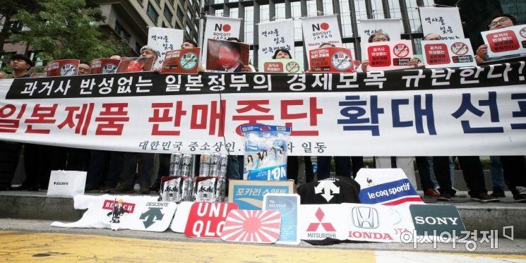 대한민국 중소상인·자영업자들이 15일 서울 종로구 옛 일본대사관 앞에서 일본제품 판매중단 확대 선포 기자회견을 열고 과거사 반성없는 일본정부의 경제보복을 규탄하고 있다./김현민 기자 kimhyun81@